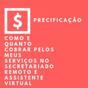 O M O T I V A C Ã O 33 300x300 - Cursos Online